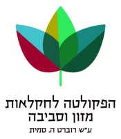 faculty logo