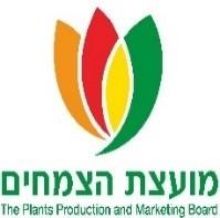 מועצת הצמחים