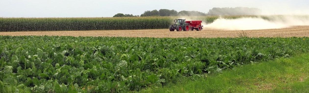קורס שמאות חקלאית